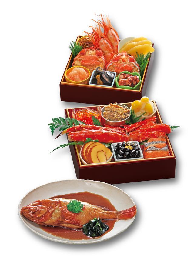 画像: 「和風海鮮おせち 北海道 きんき煮付け」(冷凍) 24,000円(消費税・送料込) 高級魚きんきとたらば蟹、北海道を満喫する和風海鮮おせち。 北海道産の海鮮づくしのおせちに、きんき煮付けをプラス。北海道ならではの海の幸を満喫できる、欲張りなおせちです。一品一品解凍でき、食べたいものを食べたい時に楽しめます。