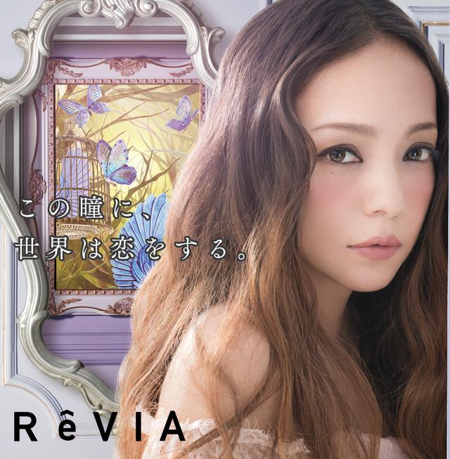 画像: 安室奈美恵イメージモデルカラーコンタクト『ReVIA』<レヴィア>オフィシャルサイト