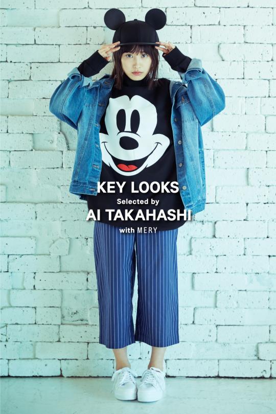 画像: KEY LOOKS selected by AI TAKAHASHI お気に入りスタイリングを選んで 高橋愛着用コーデをゲットしよう!