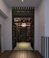画像2: 1000種の世界のウイスキーが並ぶ圧巻のバー&ラウンジ「TOKYO Whisky Library」が表参道に誕生