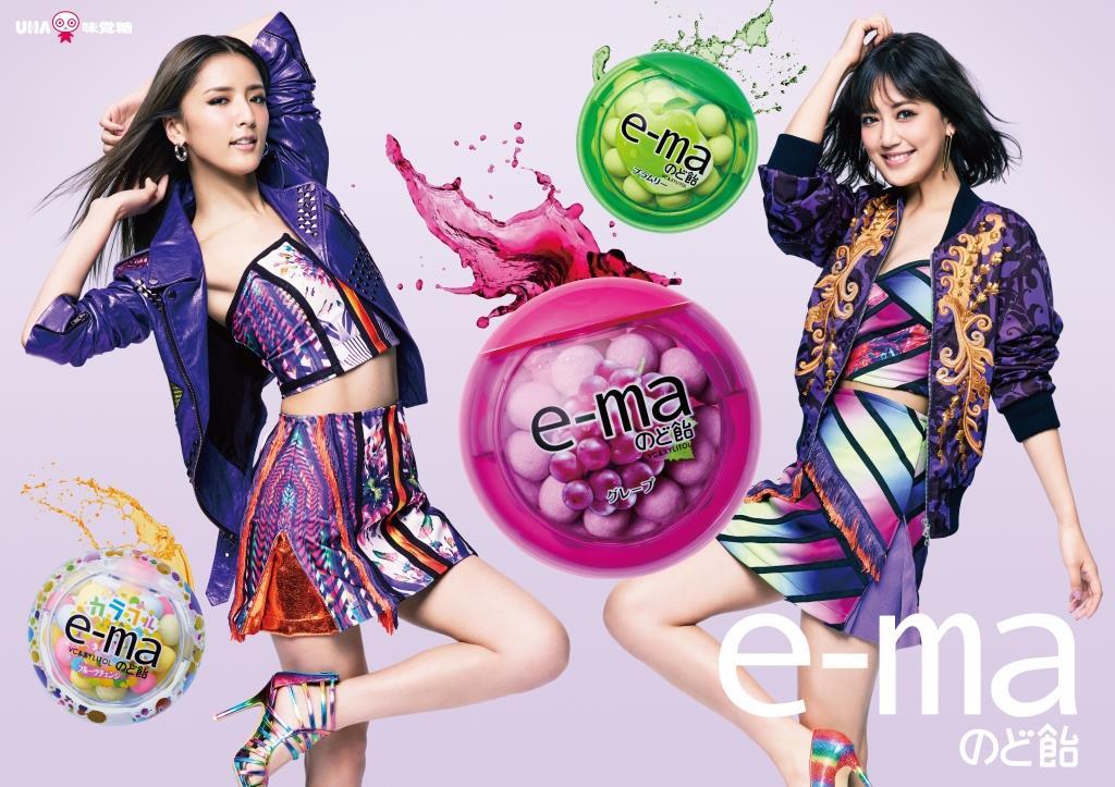 画像1: E -girls藤井姉妹の新ユニット「ShuuKaRen」初出演 CM!