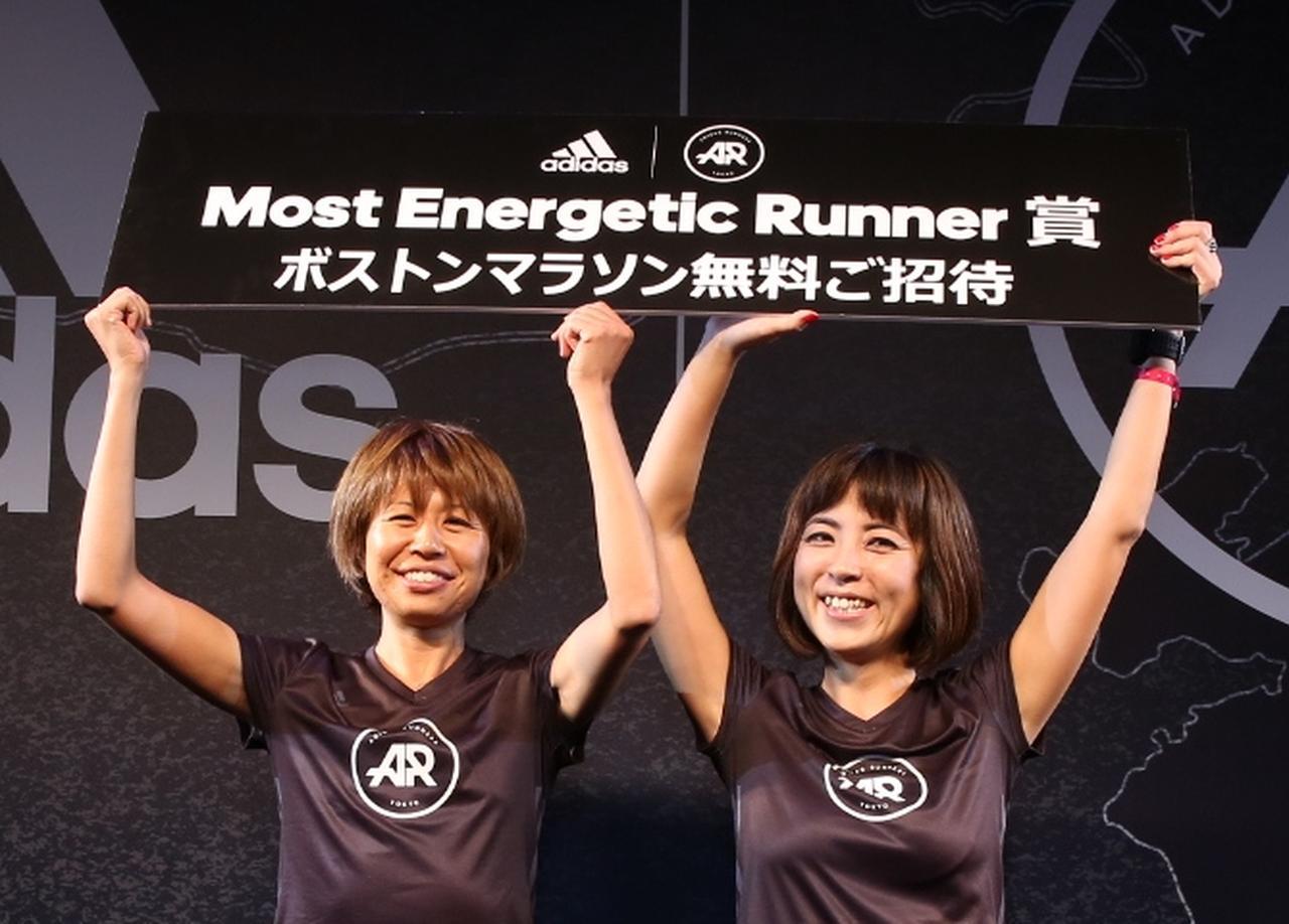 画像4: 日本初上陸のランニングコミュニティ「adidas Runners of Tokyo」がついに活動開始!