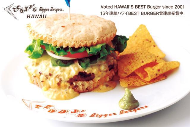 画像2: 食欲の秋だ!グルテンフリーで美味しくヘルシにハンバーガーを食べよう!
