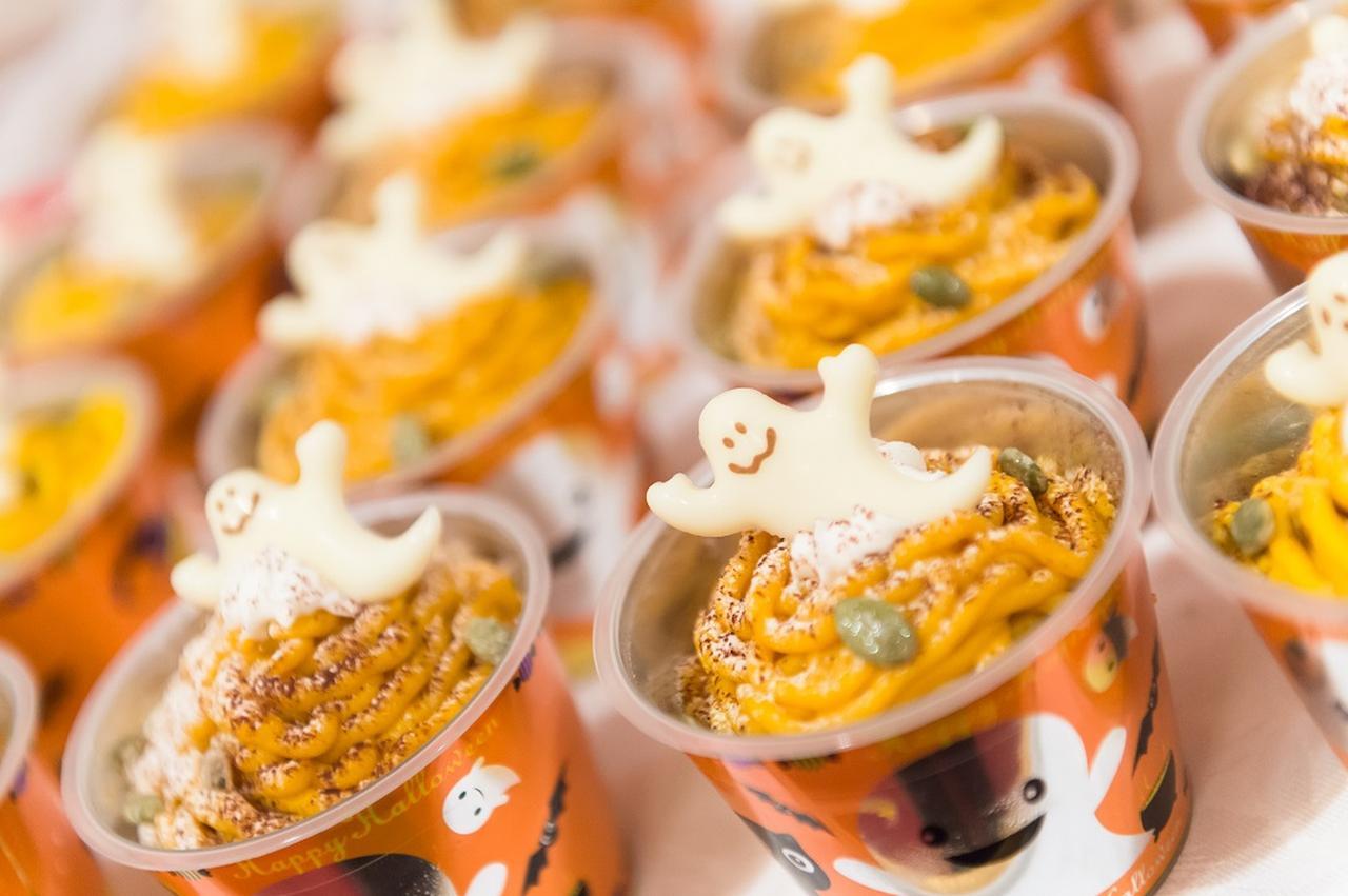 画像: ハロウィンをイメージしたキュートなスイーツの食べ放題を楽しもう!