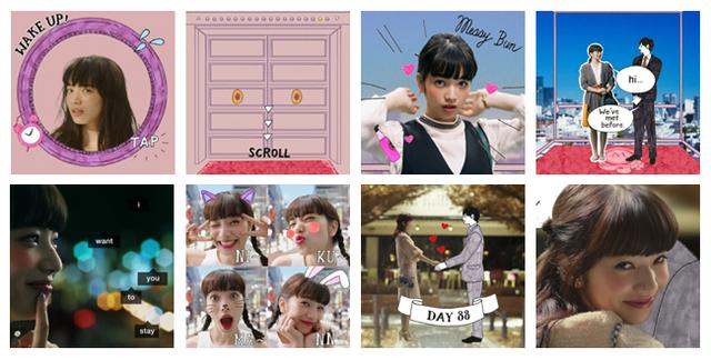 画像1: 小松菜奈さんが「きゅん髪」アレンジ8変化でマシェリのインスタグラムをジャック!? 9月27日(火)よりマシェリ インスタグラムアカウントにて公開