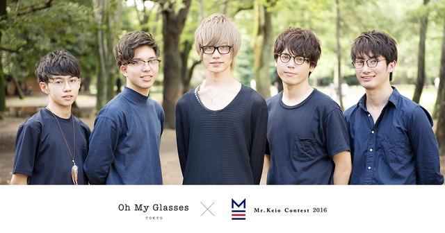 画像: 「Oh My Glasses TOKYO」☓「ミスター慶應コンテスト2016」コラボレーション | Oh My Glasses TOKYO | メガネ通販(眼鏡・めがね) | オンラインストア