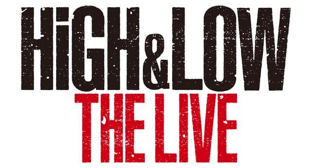 画像: 前代未聞のド迫力ライブ・エンタテインメント!HiGH&LOW THE LIVE FINAL公演 大阪3DAYSを全国の映画館に生中継!