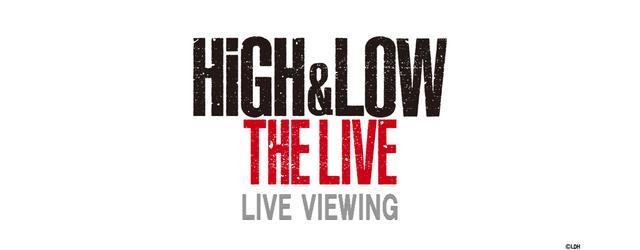 画像: ライブ・ビューイング・ジャパン : HiGH&LOW THE LIVE ライブ・ビューイング