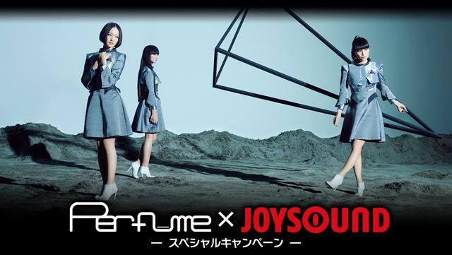 画像: ライブ映像を観たいPerfumeの楽曲をツイートしてライブに行こう!