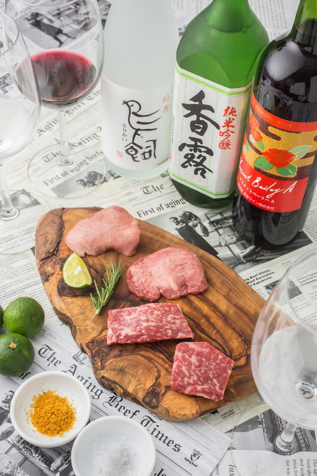 画像3: 【1日20食限定】熟成肉専門店「エイジング・ビーフTOKYO」の限定メニュー