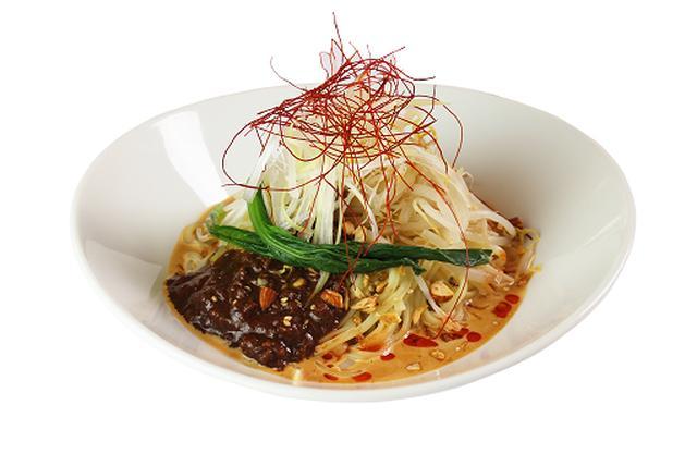 画像2: 春水堂からあったか台湾式まぜ麺『乾麺』新登場!