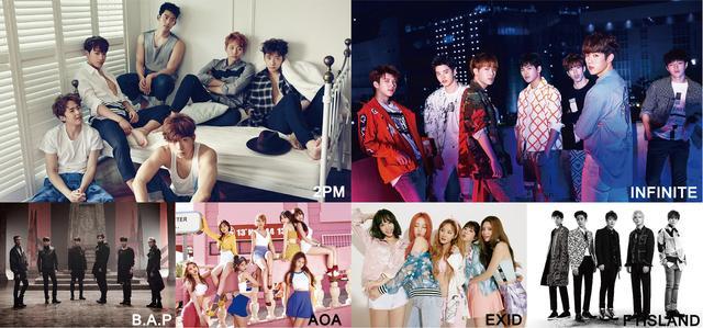 画像: Korean Music Wave in Fukuoka~2PM・INFINITE・FTISLAND・AOA and more~ 10月10日(月・祝) 夜6:00 [WOWOWライブ]