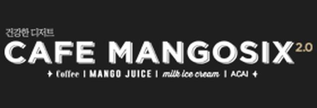 画像: healthy dessert 'CAFE MANGOSIX2.0'