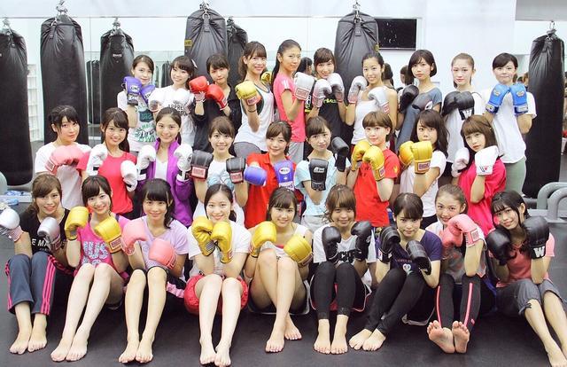 画像1: Tokyo Girls Kickboxing Club × Miss Contest 2016