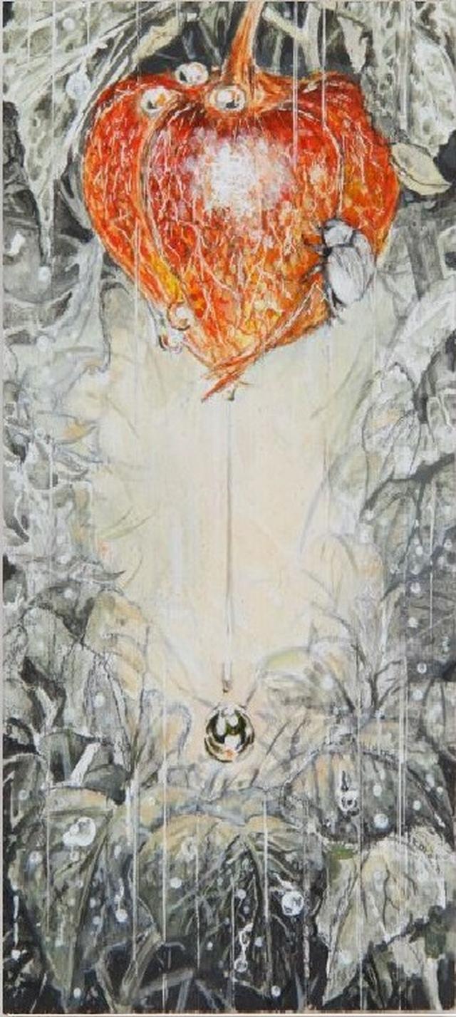 画像: 第22回かまぼこ板の絵大賞「鬼の灯り抱いて雨宿り」はやかわ 深壱