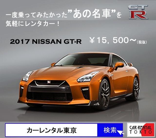"""画像4: クルマ好きの夢を叶える""""スポーツカーに特化した""""レンタカーショップ「カーレンタル東京」"""