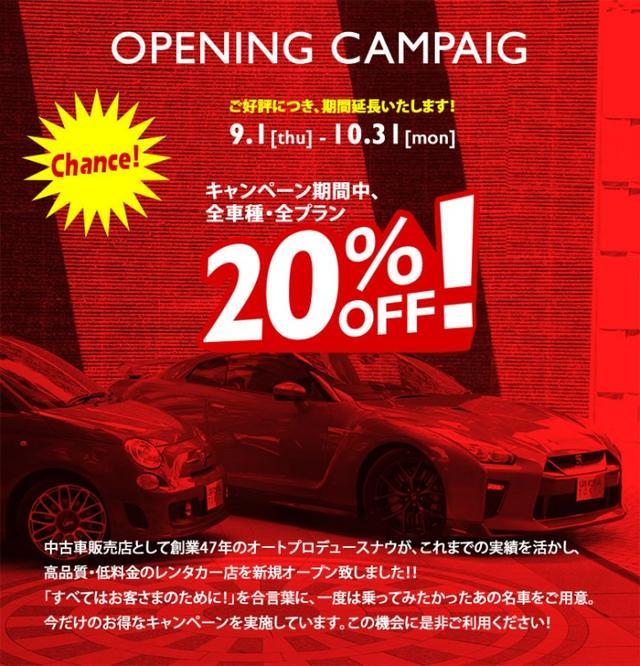 """画像5: クルマ好きの夢を叶える""""スポーツカーに特化した""""レンタカーショップ「カーレンタル東京」"""
