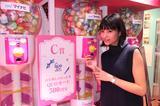 画像: C賞でも500円のクオカードがもらえます!