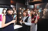 画像1: www.professionalchoice.jp