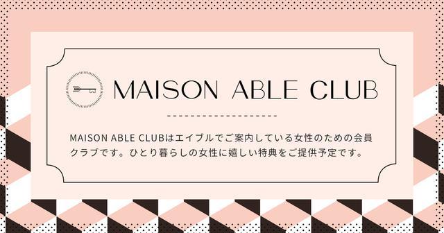 画像: MAISON ABLE CLUB [メゾンエイブルクラブ]