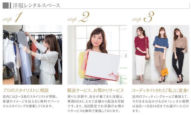 画像3: プロのスタイリストが自分のために似合う服をセレクト!
