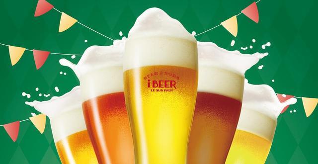 画像1: 「iBEER オクトーバーフェスト 2016」~コエドの樽生ビール 6 種が飲み放題