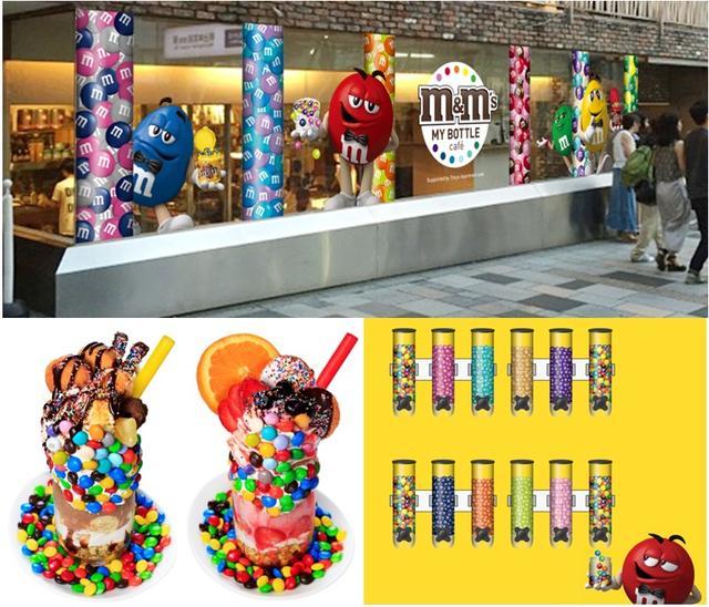 画像: 日本初上陸の M&M'S®カラフルチョコを M&M'S® My Bottle Café で楽しもう!