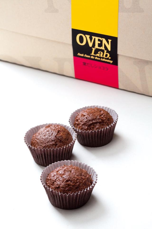 画像6: オーブンスイーツ専門店が神戸にオープン!