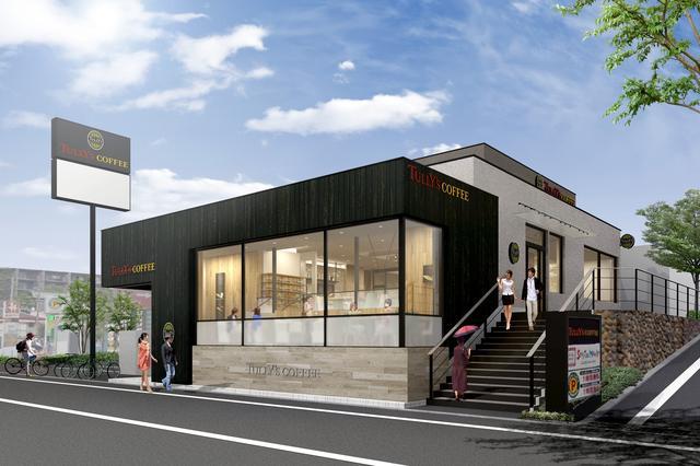 """画像1: タリーズコーヒー初""""フルサービス""""の店舗がオープン!"""
