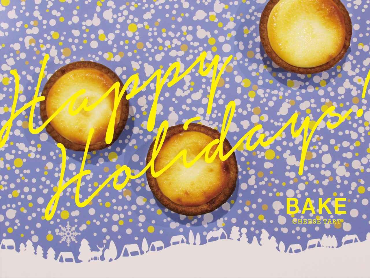 画像1: クリスマスや忘年会などのパーティーシーズンを盛り上げる『チーズタルトデコレーションタワー』