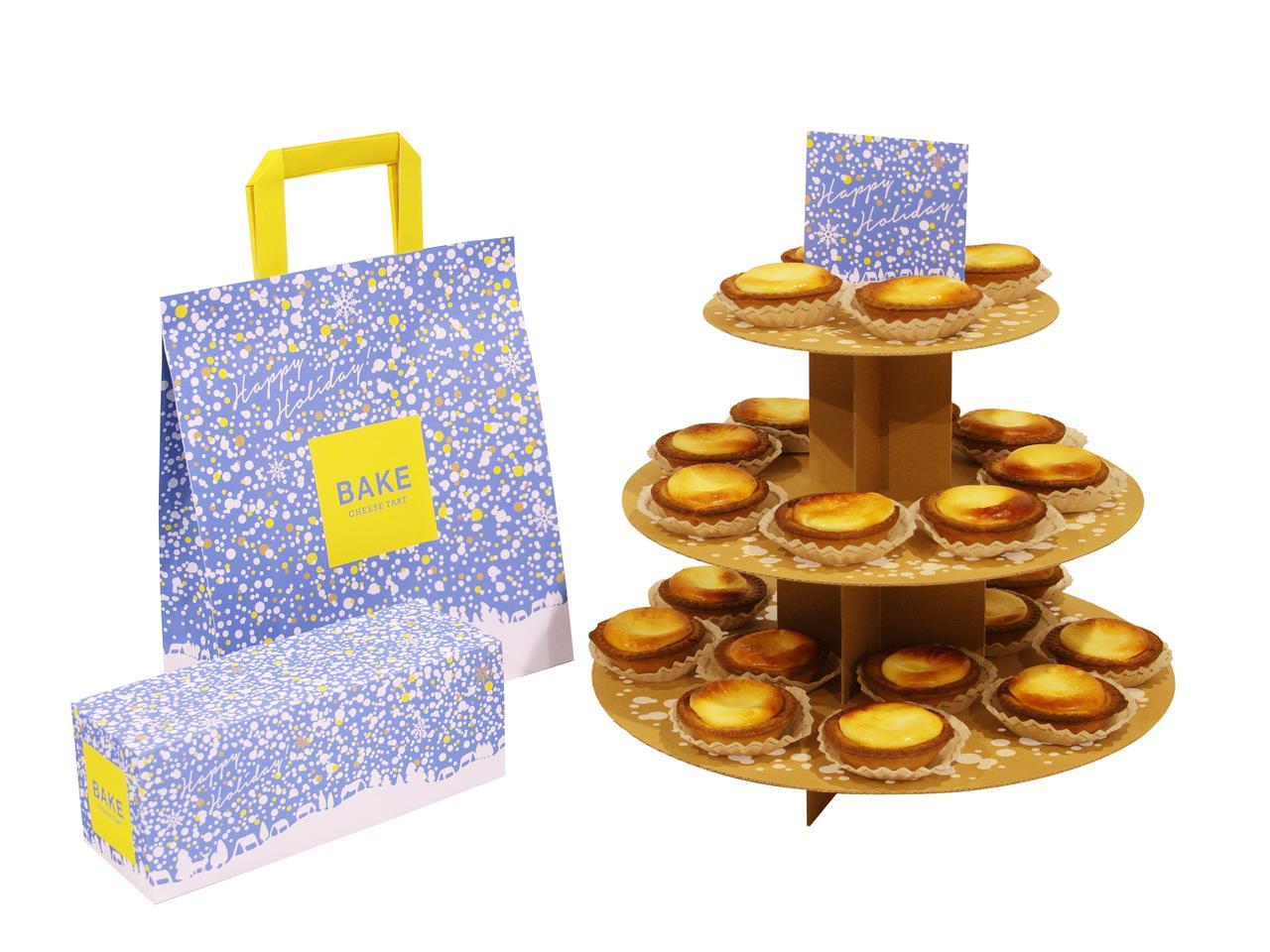 画像2: クリスマスや忘年会などのパーティーシーズンを盛り上げる『チーズタルトデコレーションタワー』