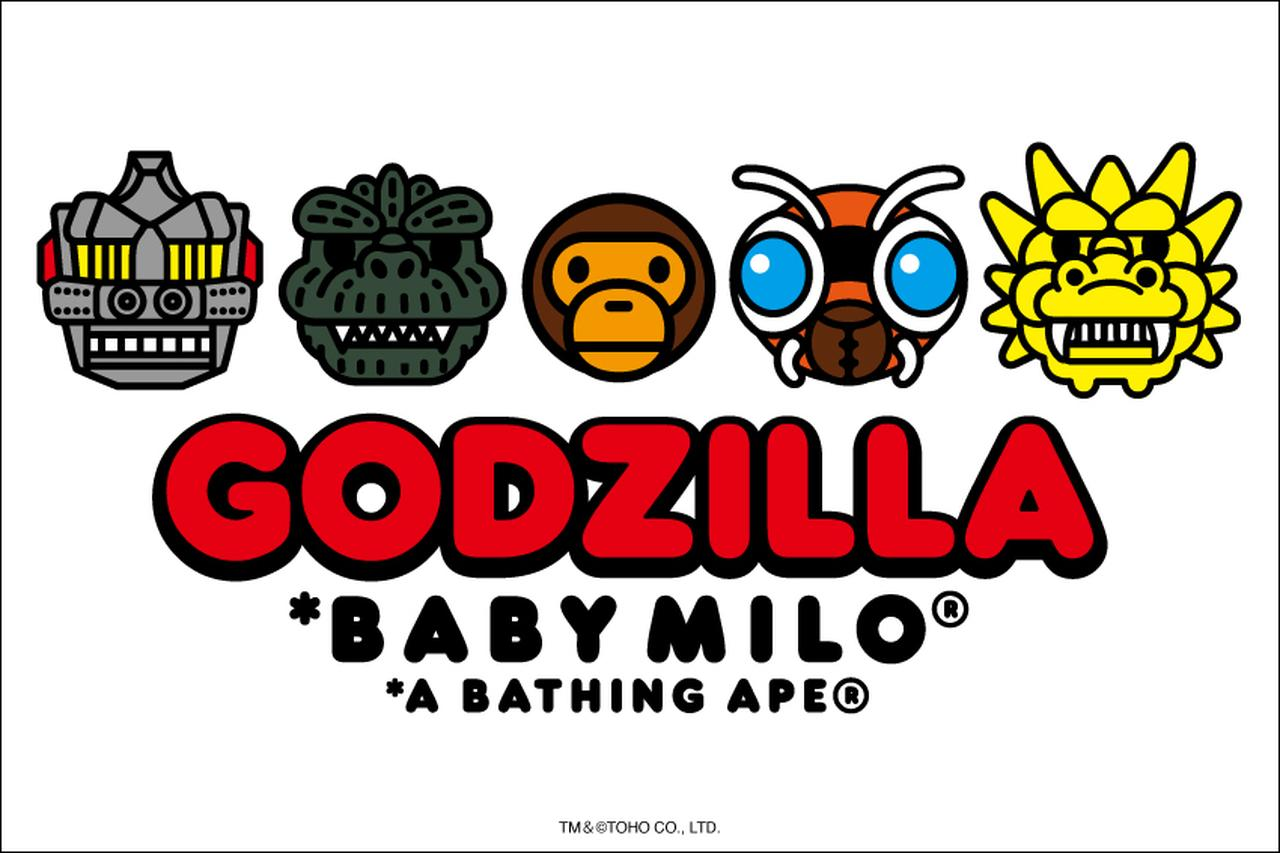画像17: A BATHING APE® x GODZILLA