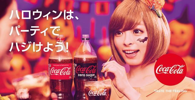 画像: コカ・コーラ(Coca-Cola)公式ブランドサイト