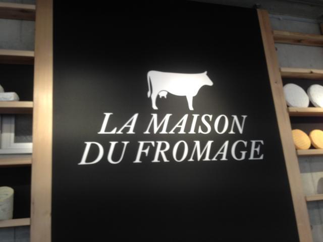 画像1: 【取材レポ】ヨーロッパ産チーズの魅力を体感!予約不要の「LA MAISON DU FROMAGE」に行ってきた!