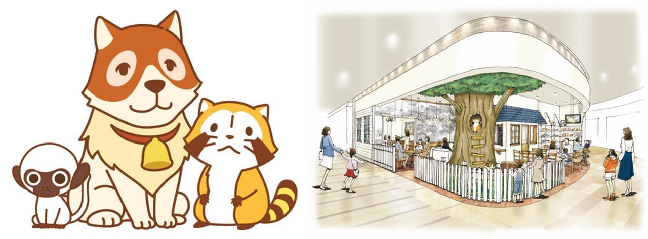 画像1: アニメ「世界名作劇場」シリーズのカフェ&レストランがOPEN!