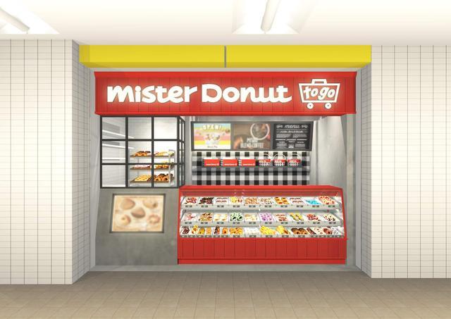 画像: 『Mister Donut to go』がオープン!