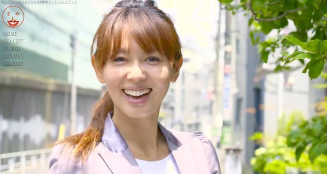 画像1: キレイレベル向上女子のための動画メディア『歯真面目』