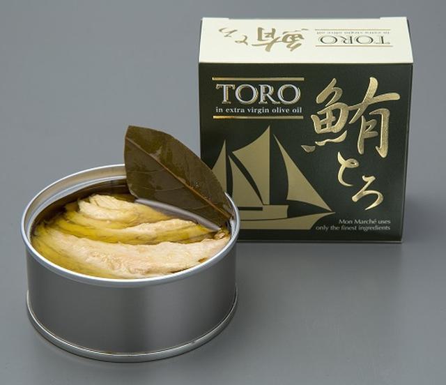 画像3: 日本一高いツナ缶が11月14日に発売!