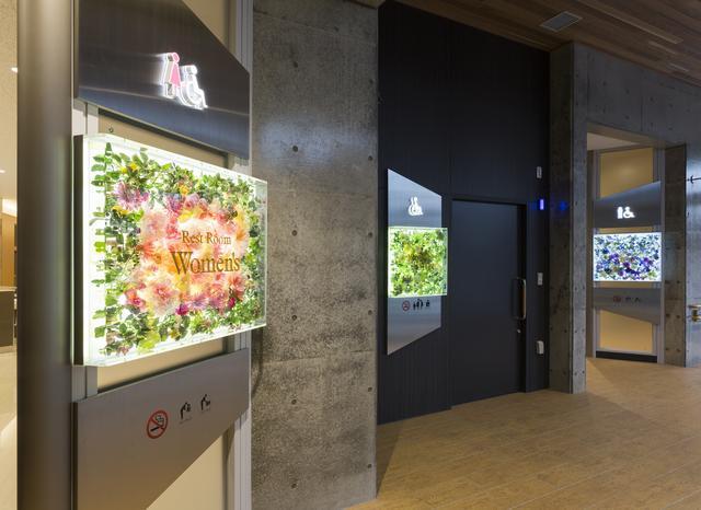 画像: 入口の花のモニュメント