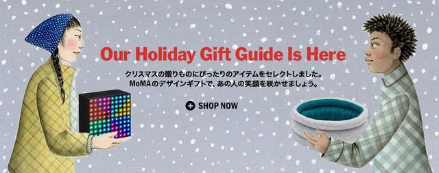 画像: インテリア家具・雑貨の通販 MoMA STORE   ギフト・誕生日プレゼントに最適なグッドデザイン