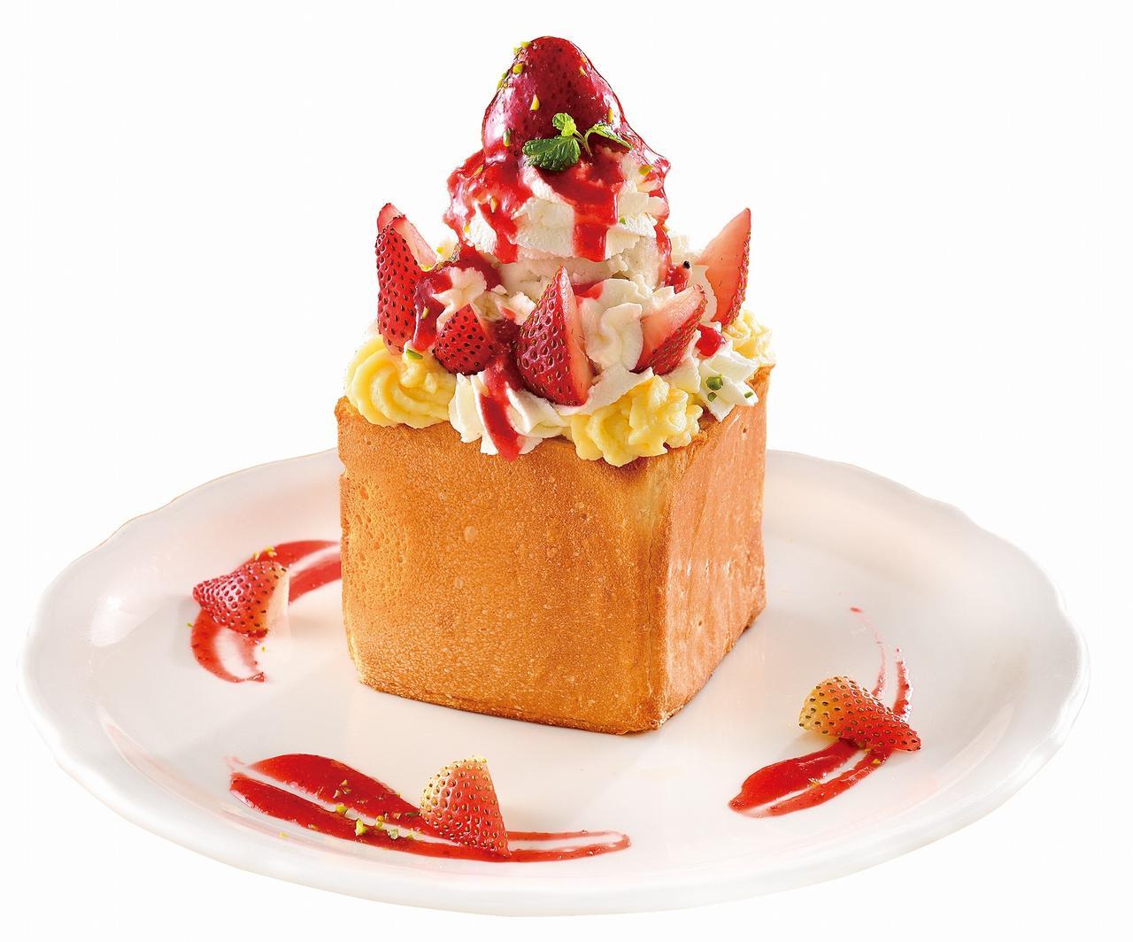 画像: 甘酸っぱいイチゴがたっぷり!『ストロベリーラブ』 ¥1580