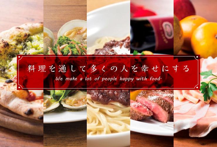 画像: 株式会社イタリアンイノベーションクッチーナ│日本一おいしいミートソースを提供するイタリアン料理店