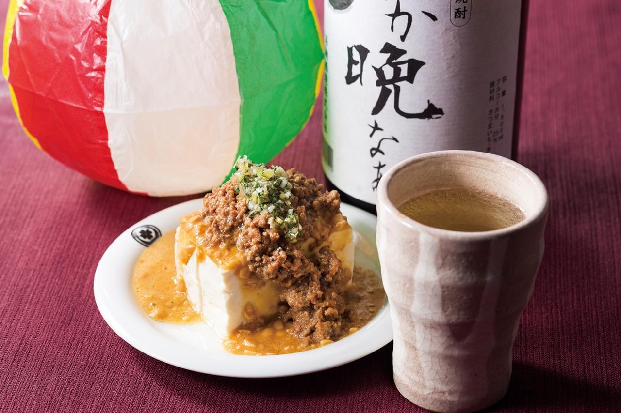 画像: 【肉味噌納豆とうふ】 ありそうでなかったおいしい組み合わせ。ハイボールとの相性抜群です。 価格: 390円(税別)