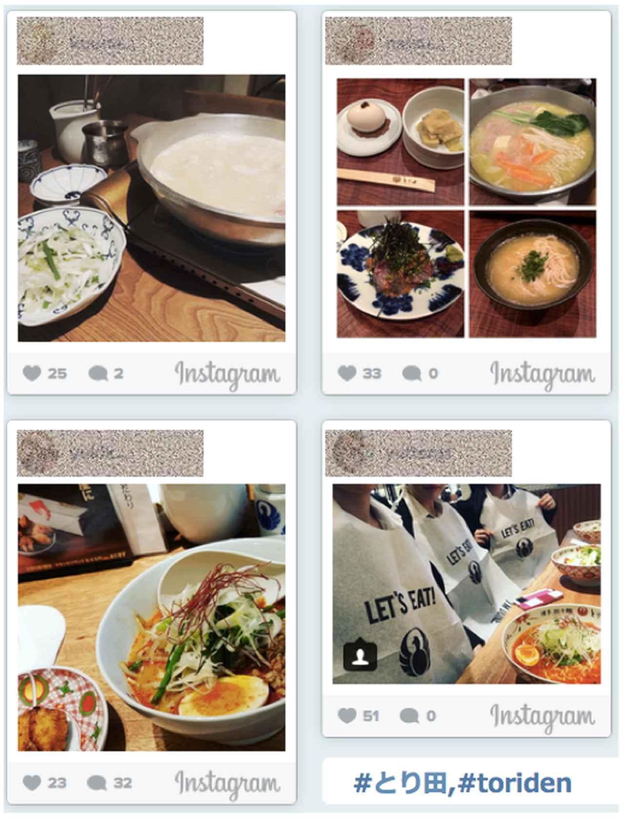 画像3: 博多の新名物 担々麺が天神エリアに初出店!