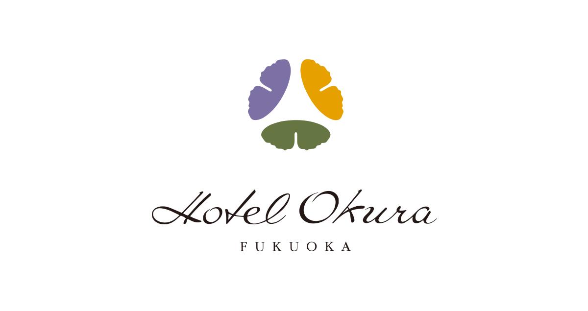 画像: ホテルオークラ福岡