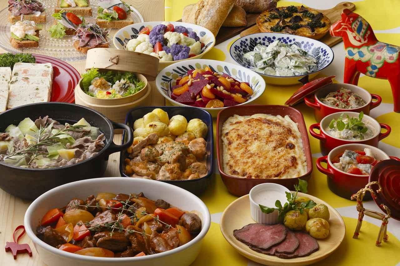画像: 北欧料理をたっぷり堪能 『北欧ビュッフェ』