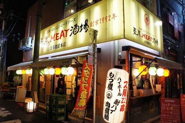 画像2: 麺が上!ソースが下!日本一おいしいミートソース