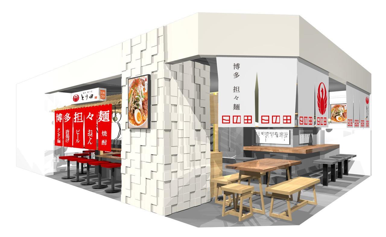 画像1: 博多の新名物 担々麺が天神エリアに初出店!