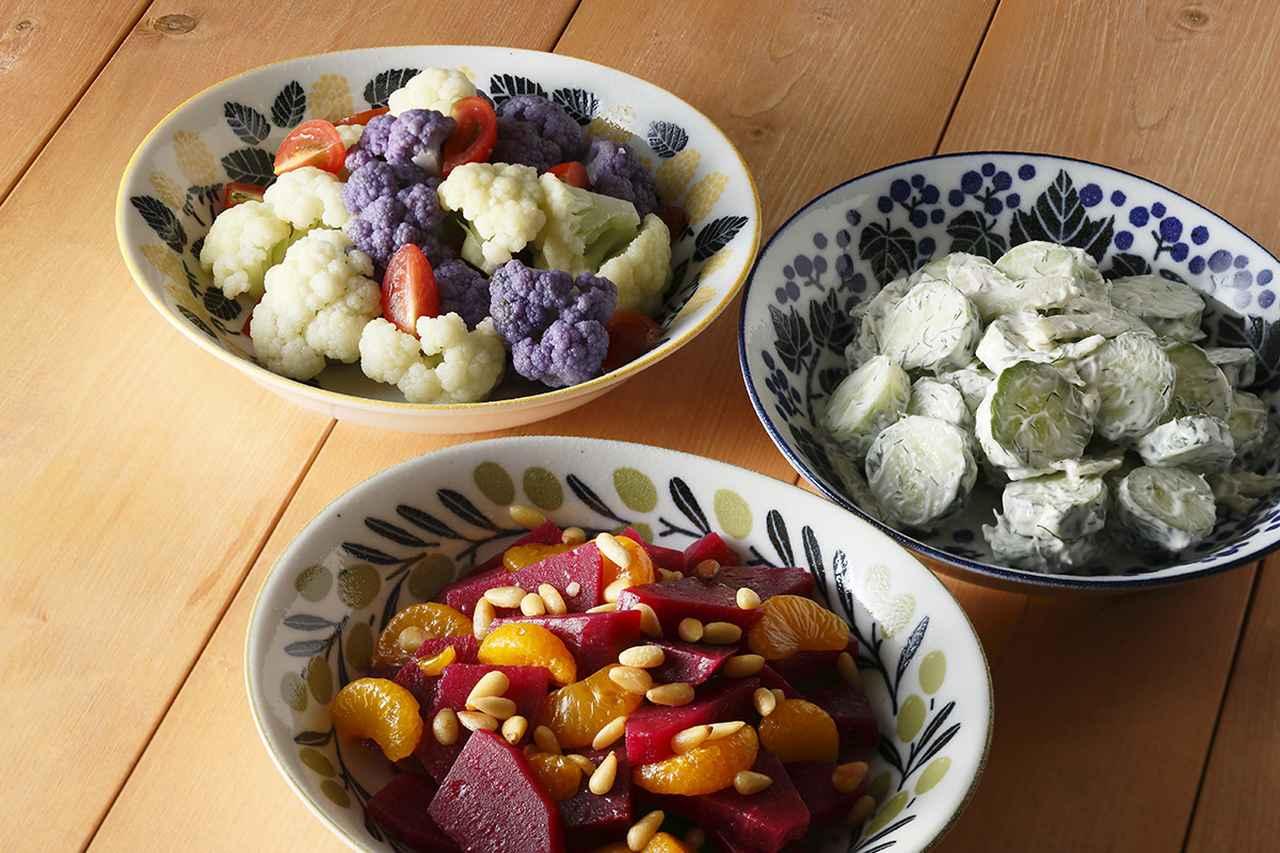 画像: 野菜のマリネ3種