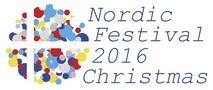 画像: 北欧フェスティバル2016トップページ